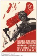 Vintage Russian poster - WW2 Air Battle